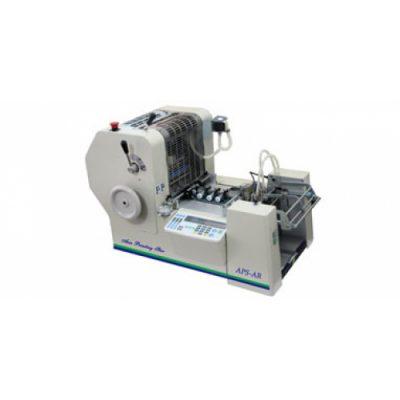 HL-APS-AR automatic feeding plastic Card printing machine