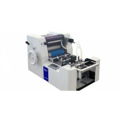 HL-APS-OR automatic feeding PVC card printing machine