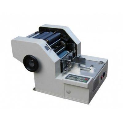 HL-CP160B Advanced Card Offset Machine