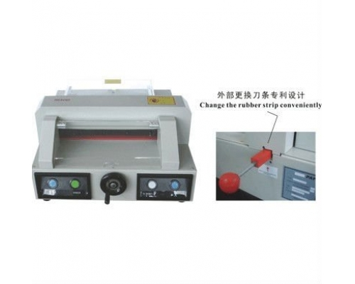 HL-QZ320V+ table type Electric Paper cutter