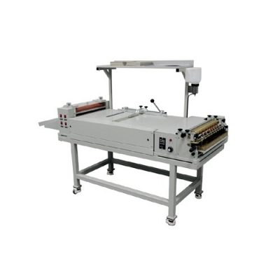 HL-SK950L Semi-auto Hardcover Book Case Maker