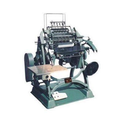 HL-SXM-01A Mini Manual Book sewing machine