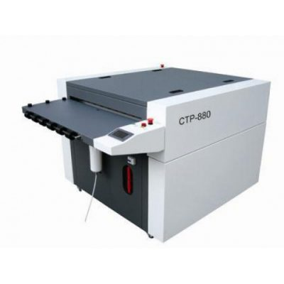 HL-X860/1200 CTP/PS Thermal Plate Processor