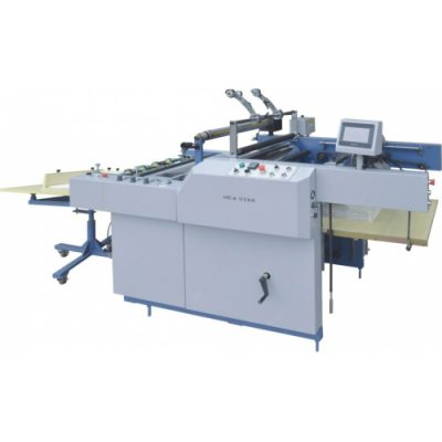 HLMA-540 Automatic paper feeding film laminating machine for paper