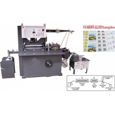 HLSB-A4180 Four color adhesive label printing press Machine