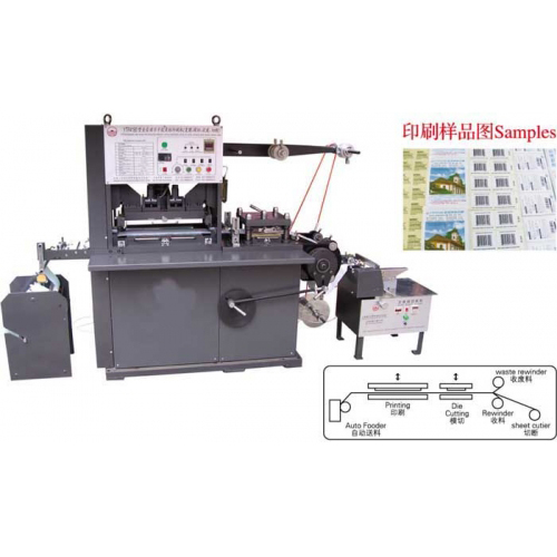 HLSB-A4180 Four Color Adhesive Label Printing Press