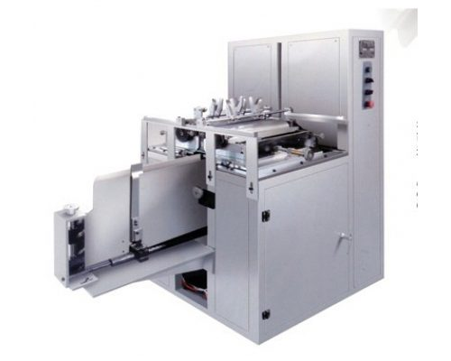 HLSK-A Book Casing in Machine