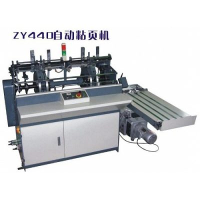 HL-ZY440 Paper Sheet Blocking Machine