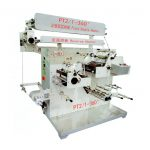 HLSB-PT 2/1 360 degree Two color Label Flexo Printing machine